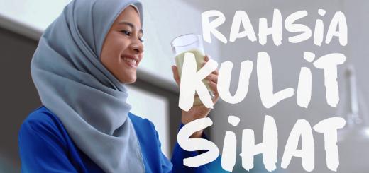 Rahsia Fouziah Gous